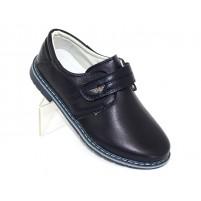 Подростковые туфли для мальчика синие