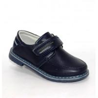 Демисезонные детские туфли