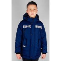 Куртка на мальчика с капюшоном