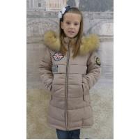 Куртка на зиму для подростков