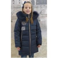 Куртка на зиму с мехом