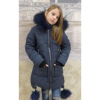 Красивые детские куртки, заказать недорого низкая цена.