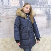 Детские куртки удлиненные