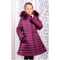 Куртка пальто детское с мехом