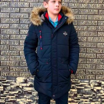 Длинная зимняя куртка на мальчика детская