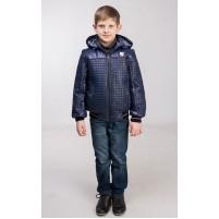 Куртка стеганая для мальчика