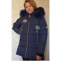 Удлиненная куртка на синтепоне подросток