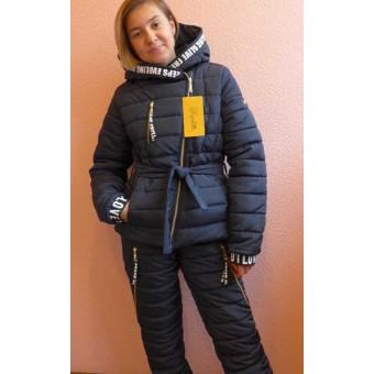 Комбинезон зимний подростковый для девочек, заказать недорого низкая цена.